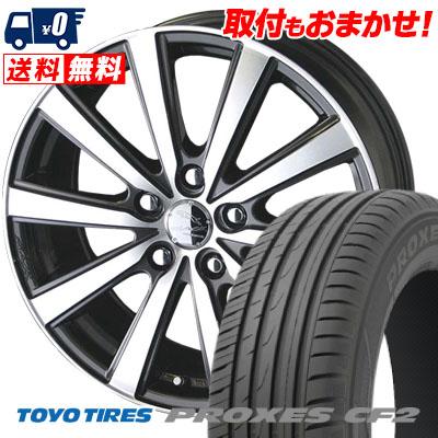 225/45R17 88V TOYO TIRES トーヨー タイヤ PROXES CF2 プロクセス CF2 SMACK VIR スマック VI-R サマータイヤホイール4本セット