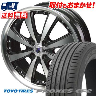 185/65R15 88H TOYO TIRES トーヨー タイヤ PROXES CF2 プロクセス CF2 STEINER VS-5 シュタイナー VS5 サマータイヤホイール4本セット