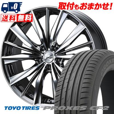 品質のいい 225/45R17 88V TOYO TIRES トーヨー タイヤ PROXES CF2 プロクセスCF2 weds LEONIS VX ウエッズ レオニス VX サマータイヤホイール4本セット【取付対象】, オカヤマシ b3ea6e49