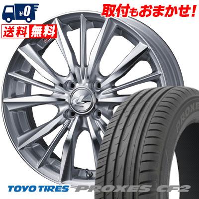 195/45R16 84V TOYO TIRES トーヨー タイヤ PROXES CF2 プロクセスCF2 weds LEONIS VX ウエッズ レオニス VX サマータイヤホイール4本セット