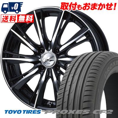 195/55R16 87V TOYO TIRES トーヨー タイヤ PROXES CF2 プロクセスCF2 weds LEONIS WX ウエッズ レオニス WX サマータイヤホイール4本セット