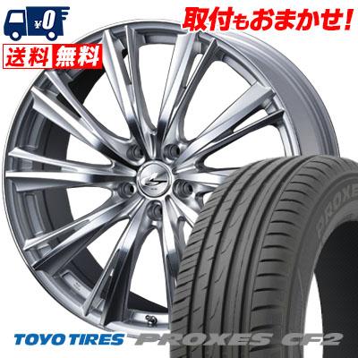 205/65R15 94H TOYO TIRES トーヨー タイヤ PROXES CF2 プロクセスCF2 weds LEONIS WX ウエッズ レオニス WX サマータイヤホイール4本セット