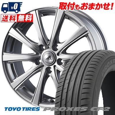235/45R17 94V TOYO TIRES トーヨー タイヤ PROXES CF2 プロクセス CF2 AZ sports YL-10 AZスポーツ YL-10 サマータイヤホイール4本セット