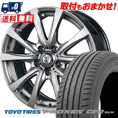 215/60R16 95H TOYO TIRES トーヨー タイヤ PROXES CF2 SUV プロクセス CF2 SUV TRG-BAHN TRG バーン サマータイヤホイール4本セット