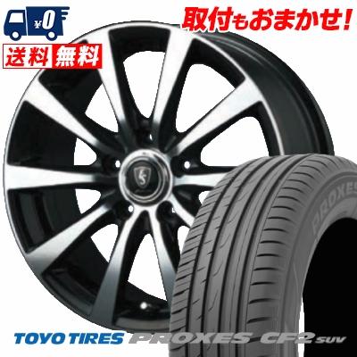 235/55R17 99V TOYO TIRES トーヨー タイヤ PROXES CF2 SUV プロクセス CF2 SUV EUROSPEED BL10 ユーロスピード BL10 サマータイヤホイール4本セット