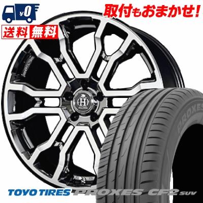 235/55R18 100V TOYO TIRES トーヨー タイヤ PROXES CF2 SUV プロクセス CF2 SUV RAYS FULL CROSS CROSS SLEEKERS T6 レイズ フルクロス クロススリーカーズ T6 サマータイヤホイール4本セット