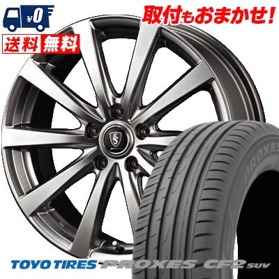 215/60R16 95H TOYO TIRES トーヨー タイヤ PROXES CF2 SUV プロクセス CF2 SUV Euro Speed G10 ユーロスピード G10 サマータイヤホイール4本セット