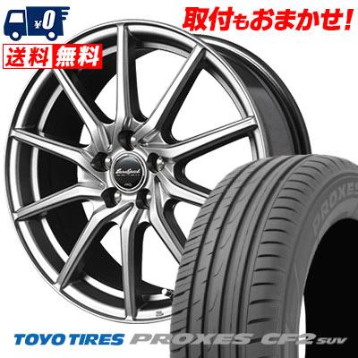 215/55R17 94V TOYO TIRES トーヨー タイヤ PROXES CF2 SUV プロクセス CF2 SUV EuroSpeed G810 ユーロスピード G810 サマータイヤホイール4本セット