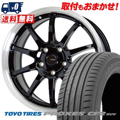 225/60R17 99H TOYO TIRES トーヨー タイヤ PROXES CF2 SUV プロクセス CF2 SUV G.speed P-04 ジースピード P-04 サマータイヤホイール4本セット