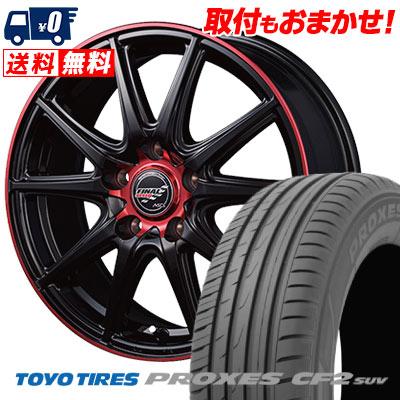 215/70R15 98H TOYO TIRES トーヨー タイヤ PROXES CF2 SUV プロクセス CF2 SUV FINALSPEED GR-Volt ファイナルスピード GRボルト サマータイヤホイール4本セット