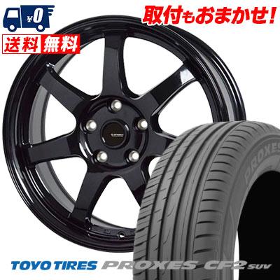 205/70R15 96H TOYO TIRES トーヨー タイヤ PROXES CF2 SUV プロクセス CF2 SUV G.speed G-03 Gスピード G-03 サマータイヤホイール4本セット
