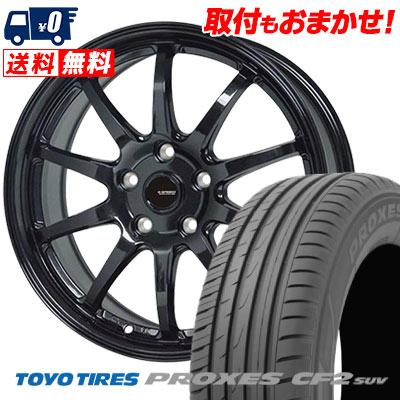 215/70R16 100H TOYO TIRES トーヨー タイヤ PROXES CF2 SUV プロクセス CF2 SUV G.speed G-04 Gスピード G-04 サマータイヤホイール4本セット