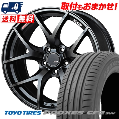 235/55R17 99V TOYO TIRES トーヨータイヤ PROXES CF2 SUV プロクセス CF2 SUV SSR GTV03 SSR GTV03 サマータイヤホイール4本セット【取付対象】