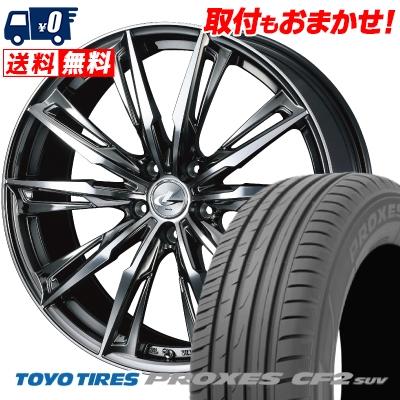 225/50R18 95W TOYO TIRES トーヨー タイヤ PROXES CF2 SUV プロクセス CF2 SUV WEDS LEONIS GX ウェッズ レオニス GX サマータイヤホイール4本セット【取付対象】