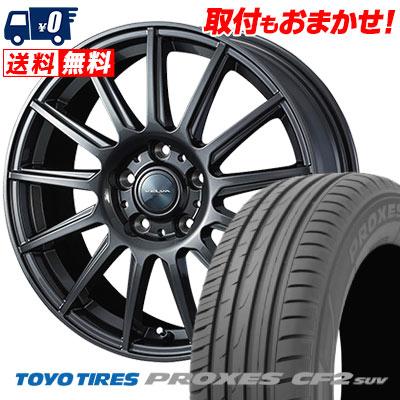 205/70R15 96H TOYO TIRES トーヨー タイヤ PROXES CF2 SUV プロクセス CF2 SUV VELVA IGOR ヴェルヴァ イゴール サマータイヤホイール4本セット