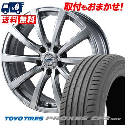 235/55R18 100V TOYO TIRES トーヨー タイヤ PROXES CF2 SUV プロクセス CF2 SUV ZACK JP-110 ザック JP110 サマータイヤホイール4本セット