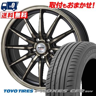 215/60R16 TOYO TIRES トーヨー タイヤ PROXES CF2 SUV プロクセス CF2 SUV JP STYLE Vercely JPスタイル バークレー サマータイヤホイール4本セット