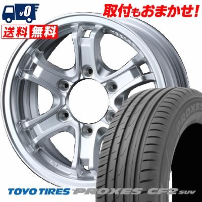215/60R17 96H TOYO TIRES トーヨー タイヤ PROXES CF2 SUV プロクセス CF2 SUV KEELER FORCE キーラーフォース サマータイヤホイール4本セット