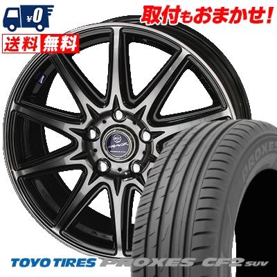 215/60R16 TOYO TIRES トーヨー タイヤ PROXES CF2 SUV プロクセス CF2 SUV SMACK LAVINE スマック ラヴィーネ サマータイヤホイール4本セット