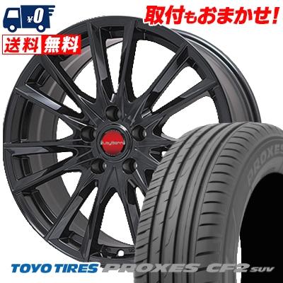 215/70R16 TOYO TIRES トーヨー タイヤ PROXES CF2 SUV プロクセス CF2 SUV LeyBahn GBX レイバーン GBX サマータイヤホイール4本セット