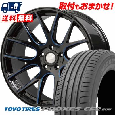 225/65R17 102H TOYO TIRES トーヨー タイヤ PROXES CF2 SUV プロクセス CF2 SUV Lxryhanes LH-SPORT LH-013 ラグジーヘインズ LH-スポーツ LH-013 サマータイヤホイール4本セット