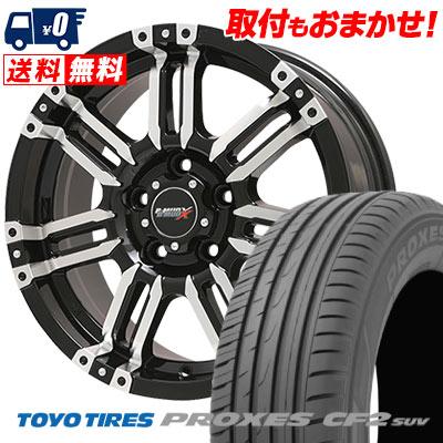 215/70R16 100H TOYO TIRES トーヨー タイヤ PROXES CF2 SUV プロクセス CF2 SUV B-MUD X Bマッド エックス サマータイヤホイール4本セット
