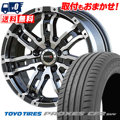 215/70R16 100H TOYO TIRES トーヨー タイヤ PROXES CF2 SUV プロクセス CF2 SUV B-MUD Z Bマッド ゼット サマータイヤホイール4本セット