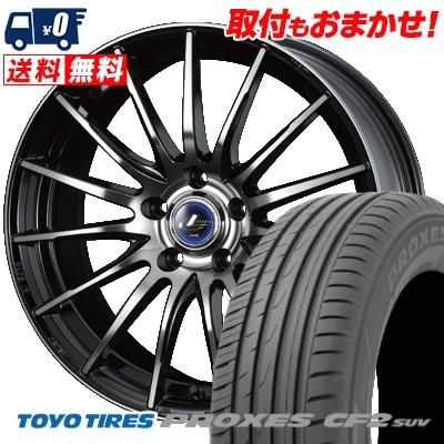 235/55R18 100V TOYO TIRES トーヨー タイヤ PROXES CF2 SUV プロクセス CF2 SUV weds LEONIS NAVIA 05 ウエッズ レオニス ナヴィア 05 サマータイヤホイール4本セット