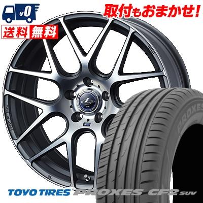 215/60R17 96H TOYO TIRES トーヨー タイヤ PROXES CF2 SUV プロクセス CF2 SUV WEDS LEONIS NAVIA06 ウェッズ レオニス ナヴィア06 サマータイヤホイール4本セット