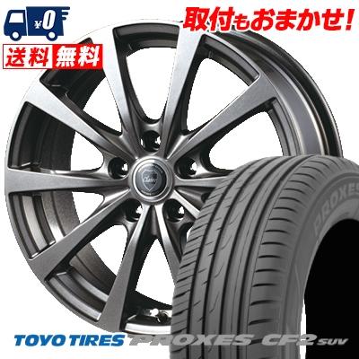 215/60R17 96H TOYO TIRES トーヨー タイヤ PROXES CF2 SUV プロクセス CF2 SUV CLAIRE RG10 クレール RG10 サマータイヤホイール4本セット
