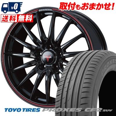 225/50R18 95W TOYO TIRES トーヨー タイヤ PROXES CF2 SUV プロクセス CF2 SUV WEDS NOVARIS ROHGUE SO ウェッズ ノヴァリス ローグ SO サマータイヤホイール4本セット