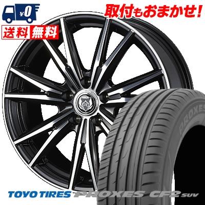 215/70R16 100H TOYO TIRES トーヨー タイヤ PROXES CF2 SUV プロクセス CF2 SUV WEDS RIZLEY DK ウェッズ ライツレーDK サマータイヤホイール4本セット