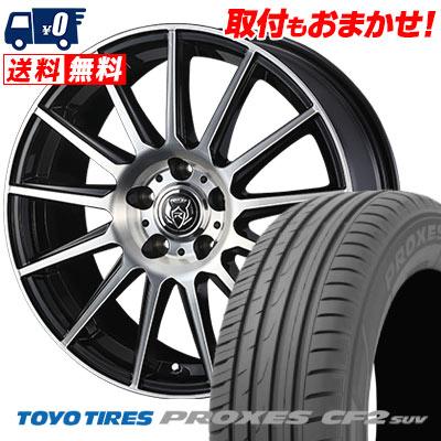 215/70R16 100H TOYO TIRES トーヨー タイヤ PROXES CF2 SUV プロクセス CF2 SUV WEDS RIZLEY KG ウェッズ ライツレーKG サマータイヤホイール4本セット