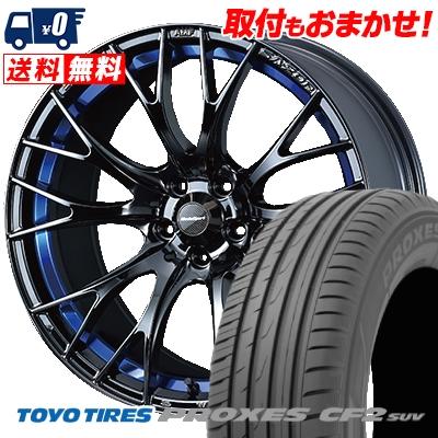 215 60R17 TOYO TIRES トーヨー タイヤ PROXES CF2 SUV プロクセス CF2 SUV WedsSport SA-20R ウェッズスポーツ SA20R サマータイヤホイール4本セット