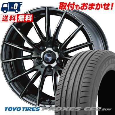 第7位:TOYO TIRES(トーヨータイヤ)『SP SPORT CF2 SUV』