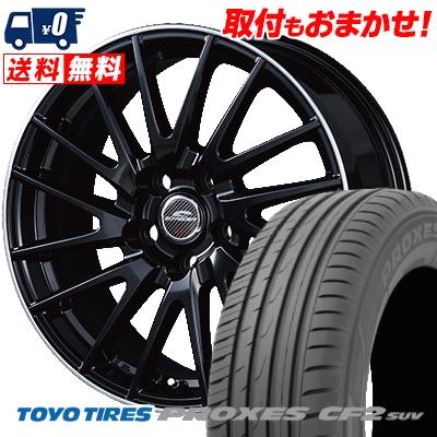 215/70R16 TOYO TIRES トーヨー タイヤ PROXES CF2 SUV プロクセス CF2 SUV SCHNEIDER Saber Rondo シュナイダー セイバーロンド サマータイヤホイール4本セット