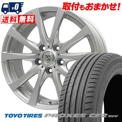 235/55R17 99V TOYO TIRES トーヨー タイヤ PROXES CF2 SUV プロクセス CF2 SUV TRG-SILBAHN TRG シルバーン サマータイヤホイール4本セット