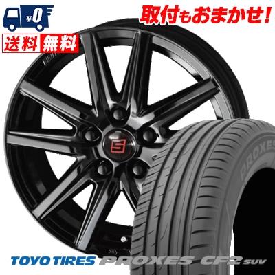 215/70R16 100H TOYO TIRES トーヨー タイヤ PROXES CF2 SUV プロクセス CF2 SUV SEIN SS BLACK EDITION ザイン エスエス ブラックエディション サマータイヤホイール4本セット