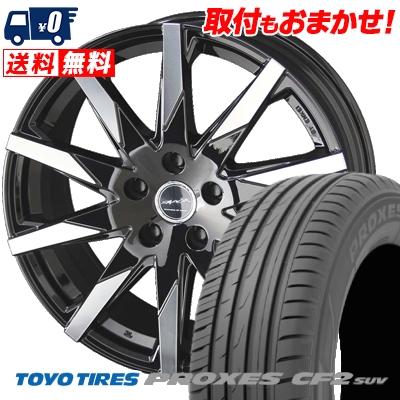 215/55R17 94V TOYO TIRES トーヨー タイヤ PROXES CF2 SUV プロクセス CF2 SUV SMACK SFIDA スマック スフィーダ サマータイヤホイール4本セット