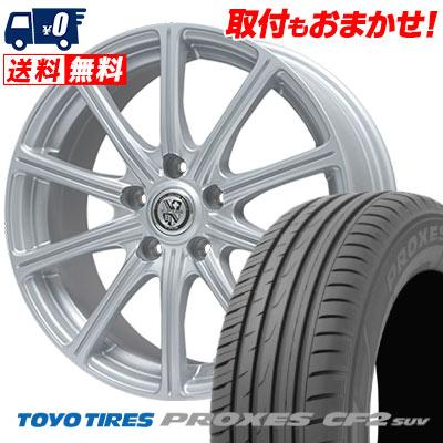 215/60R16 95H TOYO TIRES トーヨー タイヤ PROXES CF2 SUV プロクセス CF2 SUV TRG-SS10 TRG SS10 サマータイヤホイール4本セット