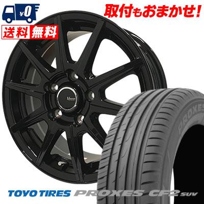 205/70R15 96H TOYO TIRES トーヨー タイヤ PROXES CF2 SUV プロクセス CF2 SUV V-EMOTION BR10 Vエモーション BR10 サマータイヤホイール4本セット