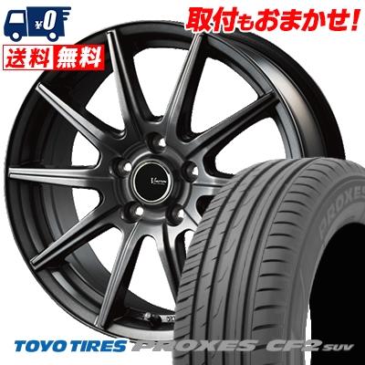 225/65R18 103H TOYO TIRES トーヨー タイヤ PROXES CF2 SUV プロクセス CF2 SUV V-EMOTION GS10 Vエモーション GS10 サマータイヤホイール4本セット