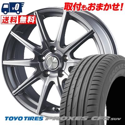 235/65R18 106H TOYO TIRES トーヨー タイヤ PROXES CF2 SUV プロクセス CF2 SUV V-EMOTION SR10 Vエモーション SR10 サマータイヤホイール4本セット
