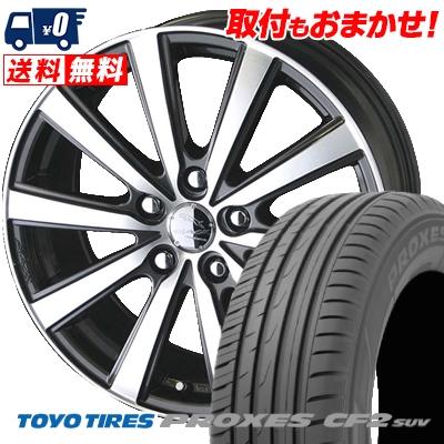215/60R17 96H TOYO TIRES トーヨー タイヤ PROXES CF2 SUV プロクセス CF2 SUV SMACK VIR スマック VI-R サマータイヤホイール4本セット