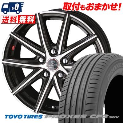 215/55R17 94V TOYO TIRES トーヨー タイヤ PROXES CF2 SUV プロクセス CF2 SUV SMACK PRIME SERIES VANISH スマック プライムシリーズ ヴァニッシュ サマータイヤホイール4本セット