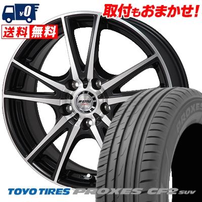 215/60R16 TOYO TIRES トーヨー タイヤ PROXES CF2 SUV プロクセス CF2 SUV JP STYLE Vogel JPスタイル ヴォーゲル サマータイヤホイール4本セット