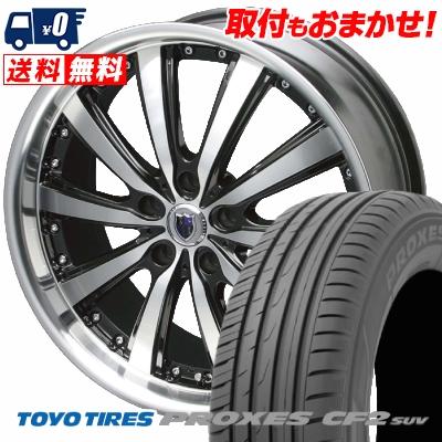 235/55R17 99V TOYO TIRES トーヨー タイヤ PROXES CF2 SUV プロクセス CF2 SUV STEINER VS-5 シュタイナー VS5 サマータイヤホイール4本セット