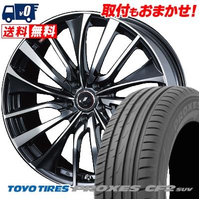 205/70R15 96H TOYO TIRES トーヨー タイヤ PROXES CF2 SUV プロクセス CF2 SUV weds LEONIS VT ウエッズ レオニス VT サマータイヤホイール4本セット