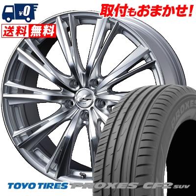 205/70R15 96H TOYO TIRES トーヨー タイヤ PROXES CF2 SUV プロクセス CF2 SUV weds LEONIS WX ウエッズ レオニス WX サマータイヤホイール4本セット