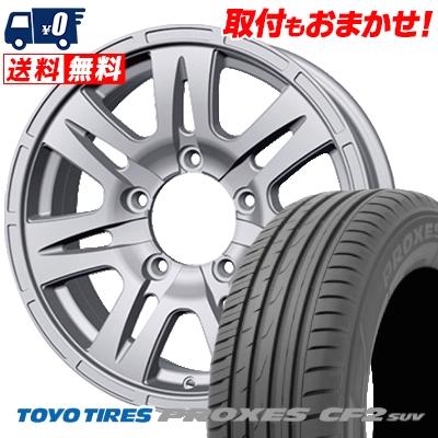 175/80R16 91S TOYO TIRES トーヨー タイヤ PROXES CF2 SUV プロクセス CF2 SUV MAD CROSS XD-7 マッドクロス XD7 サマータイヤホイール4本セット